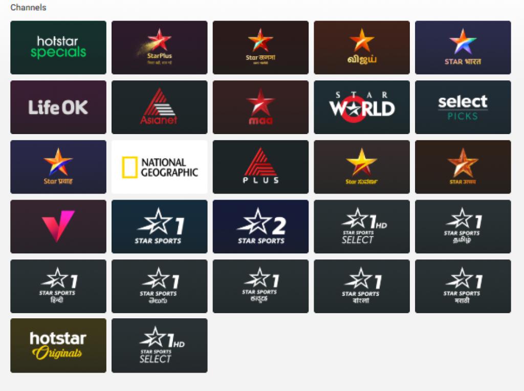 Hotstar Channels