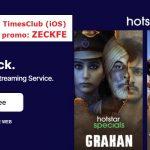 Hotstar Timesclub offer