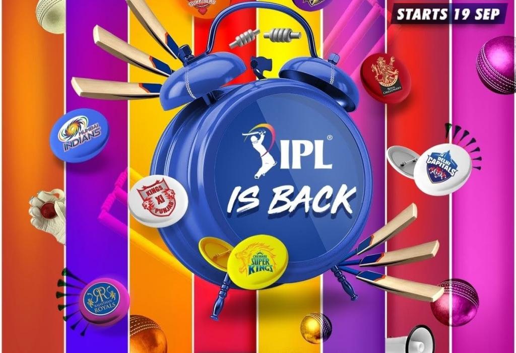 watch IPL in USA