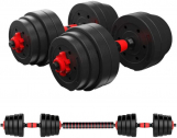 GN109 Free Weights Adjustable Dumbbells 110LB/50KG
