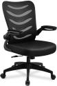 ComHoma Ergonomic Desk Office Chair